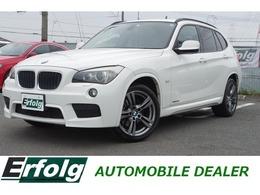 BMW X1 xドライブ 20i Mスポーツパッケージ 4WD アルミ オートライト ETC ナビ