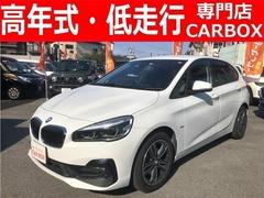 BMW 2シリーズアクティブツアラー の中古車 218d スポーツ 京都府八幡市 249.8万円
