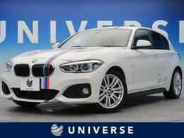BMW 1シリーズ 118i Mスポーツ アドバンスドパーキングサポートP 純正ナビ