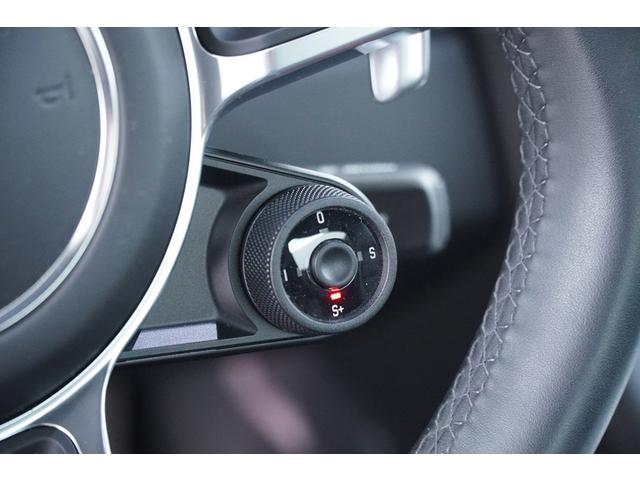 こちらのスイッチで走行モードの切り替えが行えます。