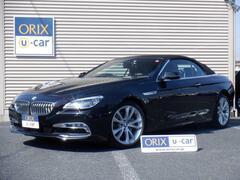 BMW 6シリーズカブリオレ の中古車 650i 神奈川県川崎市中原区 439.9万円