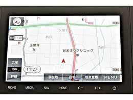 スマートフォン連携ナビゲーション(Bluetoothオーディオ・ハンズフリー、USB対応・フルセグテレビ)