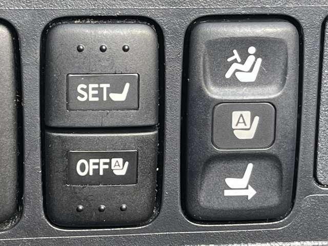「パワーシート」 ボタン一つでシートを前後好きな位置に調整できます!