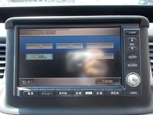 TVなどの視聴ができるので、長距離のドライブでも飽きずに済みますね♪