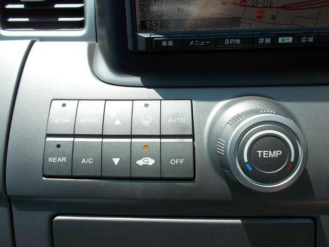 オートエアコン付きなので、車内の温度を快適に保ってくれます。