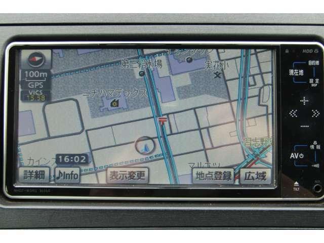 初めての場所でも安心ドライブ!HDDナビゲーションシステム搭載です!