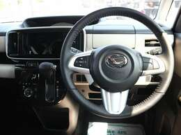 第3者AISの厳しい鑑定を受けて掲載していますので、ご遠方のお客様にも安心してご利用いただいています。評価点4点以上の良質なお車のみを展示!全国のお客様に良質なお車をお届します。