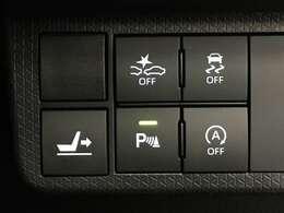 衝突の可能性がある場合警告音やブレーキサポートをしてくれる【衝突被害軽減ブレーキ】や衝突しそうになると音で教えてくれる【コーナーセンサー】などの安全装備が充実しております!