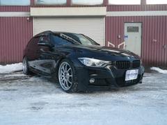 BMW 3シリーズツーリング の中古車 320i xドライブ Mスポーツ 4WD 北海道札幌市北区 228.8万円