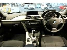 BMWのことなら、何でもご質問、ご相談ください。お問い合わせお待ちしております 。日本全国ご納車承っております。お気軽にお申し付けください。