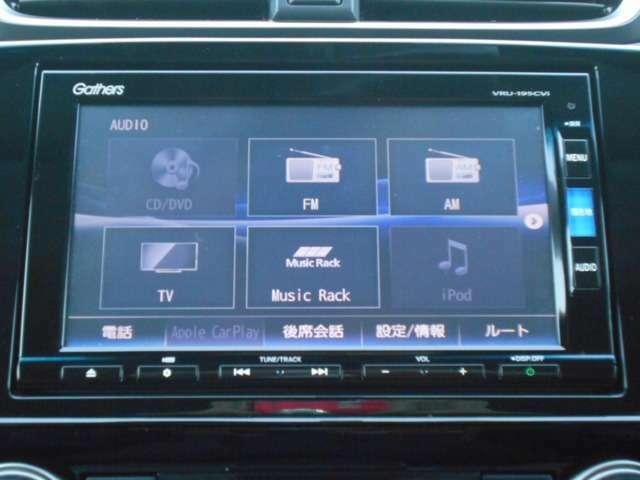 純正メモリーナビです。DVD/CD再生のほかにもフルセグTV、ミュージックサーバー、Bluetooth連携機能も装備されとっても便利です♪