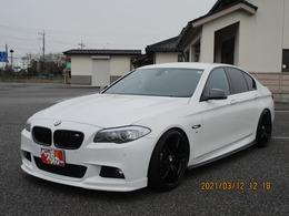 BMW 5シリーズ 528i Mスポーツパッケージ 社外エアロ 車高調 マフラー 20AW
