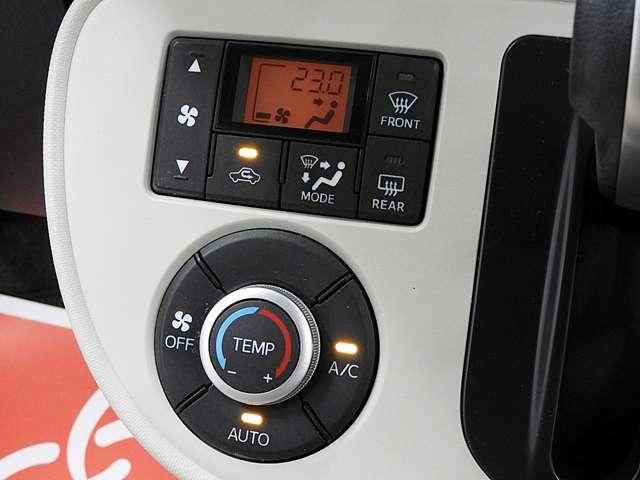 自動で快適な室内温度を保ってくれるオートエアコンを完備しています。