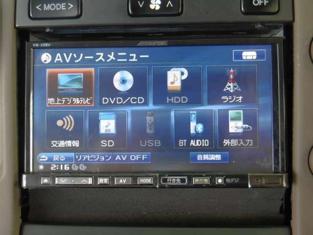 使用可能オーディオソース一覧です。Bluetoothオーディオも使用可能です