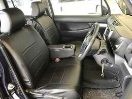 シートカバーは破れや擦り切れも無くきれいですので、気持ち良くお乗りいただけると思います。