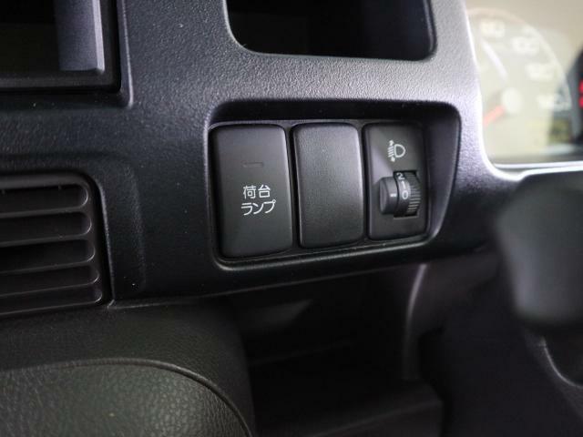 荷台のランプは運転席からもON・OFFが可能です。