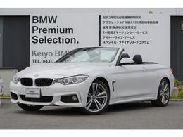 BMW 4シリーズカブリオレ 435i Mスポーツ 1オーナー  被害軽減 ドラレコ ACC ETC
