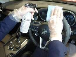 お車一台一台しっかりと除菌しております【写真はイメージになります】