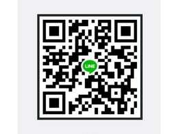 ☆自宅に居ながらLINEを使ってオンライン商談可能!QRコードから友達追加してビデオ通話をクリック!