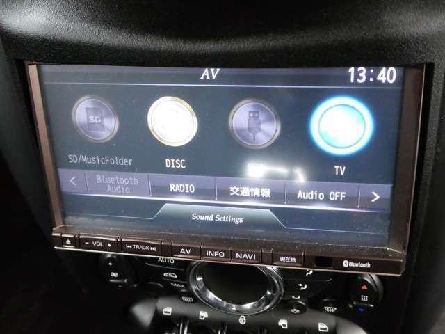 弊社ではカーナビの無いお車には当社在庫中古カーナビ・地デジTV・Bカメラ付きのBプランもご用意しております。部品代・工賃込みの格安プランです!(別途取付キット)※一部対応不可。※画像はイメージです。
