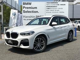 BMW X3 xドライブ20d Mスポーツ ディーゼルターボ 4WD イノベーションPKGモカレザーHDDナビ地デジ
