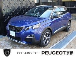 プジョー 3008 GTライン ブルーHDi サンルーフ付き 登録済未使用車 新車保証