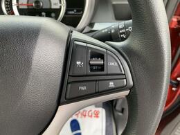 アダプティブクルーズコントロール☆ミリ波レーダーで先行車との距離を測定して車間距離を保ちながら加速・減速。高速道路での長距離運転や渋滞走行時の発進・停止を頻繁に繰り返す時など運転操作の負担を軽減します