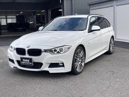 BMW 3シリーズツーリング 320d Mスポーツ スペアキー有 点検整備記録簿付