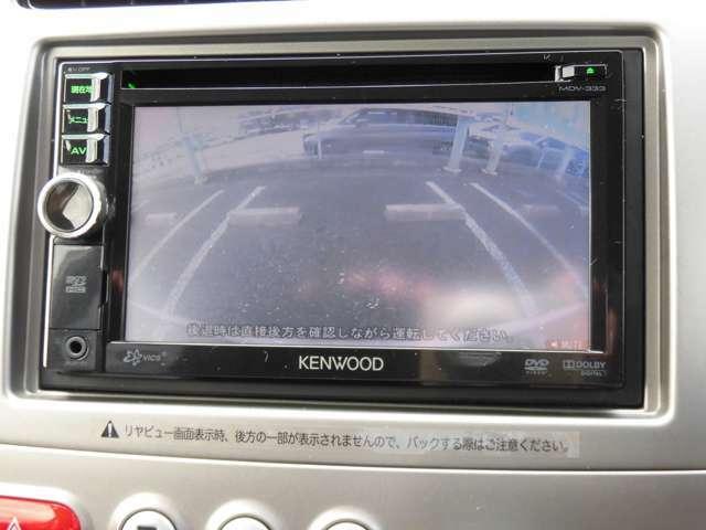 バックカメラ付きなので駐車も楽々♪