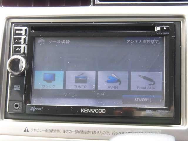 カーオーディオとしても機能するメモリーナビを搭載☆安全・快適なドライブを演出します☆
