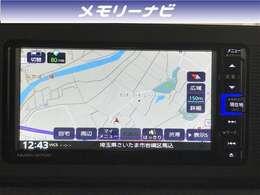 【ナビ】純正SDナビが付いています。CDやDVD再生、Bluetoothオーディオなど音楽機能も充実しています。