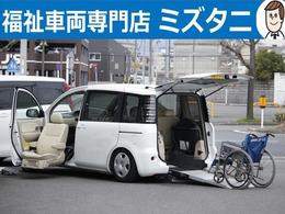 トヨタ シエンタ 1.5 X ウェルキャブ 車いす仕様車 スロープタイプ タイプI 助手席リフトアップ 専用リモコン