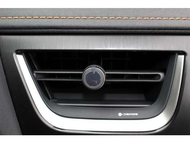 車室内を快適な空気環境に導く「ナノイー」機能付きです。