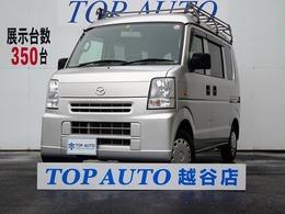 マツダ スクラム 660 バスター ハイルーフ ルーフキャリア CD キーレス ABS 保証付