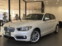 BMW 1シリーズ 118i ファッショニスタ オイスターレザーACCシートヒーター