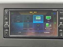 CD、SD、Bluetooth、フルセグTV内蔵でナビとしての機能だけでなく、あなたのドライブを快適にサポートしてくれます♪さらに高性能のナビを取り付けることも可能ですので、詳しくはスタッフまで!
