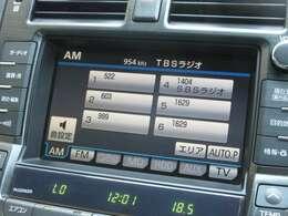 ナビゲーションはトヨタ純正HDDナビを装着しております。AM、FM、CD、音楽録音再生、フルセグTVがご使用いただけます。初めて訪れた場所でも道に迷わず安心ですね!