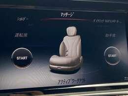 運転席、助手席マッサージ機能付き。