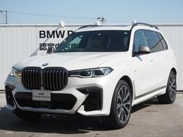 BMW X7 M50i 4WD ウェルネスPKG インディビジュアル22AW