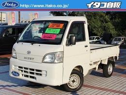ダイハツ ハイゼットトラック 660 エアコン・パワステスペシャル 3方開 4WD 5速マニュアル AM/FMラジオ