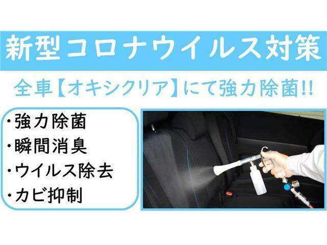 """ご成約特典として """"オキシクリア"""" 施工サービス中!! 二酸化塩素の強力な「酸化分解」を利用した【自動車用の消臭・除菌システム】です。"""