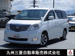 トヨタ アルファード 2.4 240G 三菱認定中古車保証付