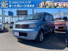三菱 eKワゴン 660 ブルースタイルエディション ナビ