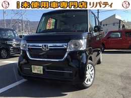 ホンダ N-BOX 660 L 禁煙車 衝突軽減ブレーキ LEDライト