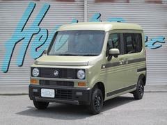 ホンダ N-VAN の中古車 660 +スタイル ファン ターボ ホンダセンシング 岡山県岡山市中区 228.0万円
