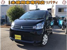 三菱 eKワゴン 660 M 中古車 カーナビ付 キーレスキー