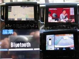 メモリーナビ・フルセグTV・アラウンドビューモニター・Bluetooth