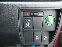 荷物で手がふさがっている時スイッチ操作で開閉ができる 左側パワースライドドア(右側は手動)です