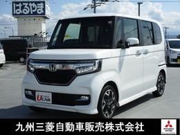 ホンダ N-BOX カスタム 660 G L ターボ ホンダセンシング 三菱認定中古車保証付