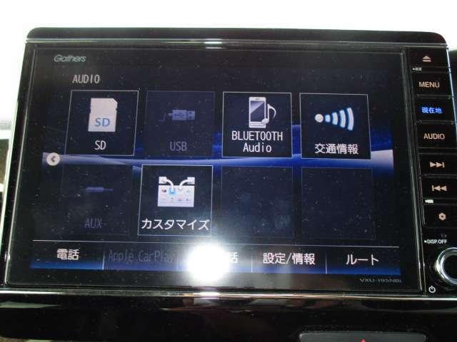 テレビやラジオ、CD/DVD、ブルートゥースも使えます。テレビはフルセグなのでストレスなくご覧いただけます!